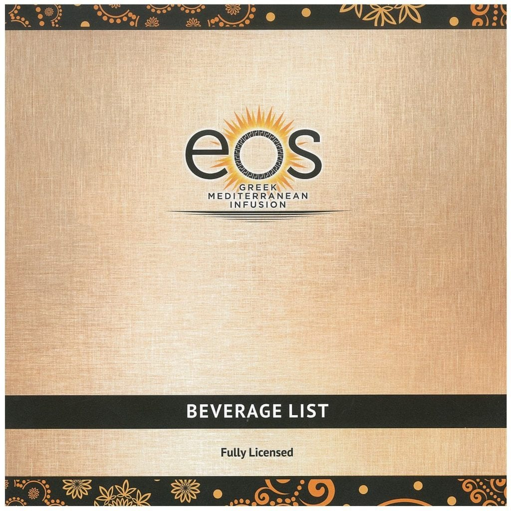 EOS Greek Tavern Beverage list 2018