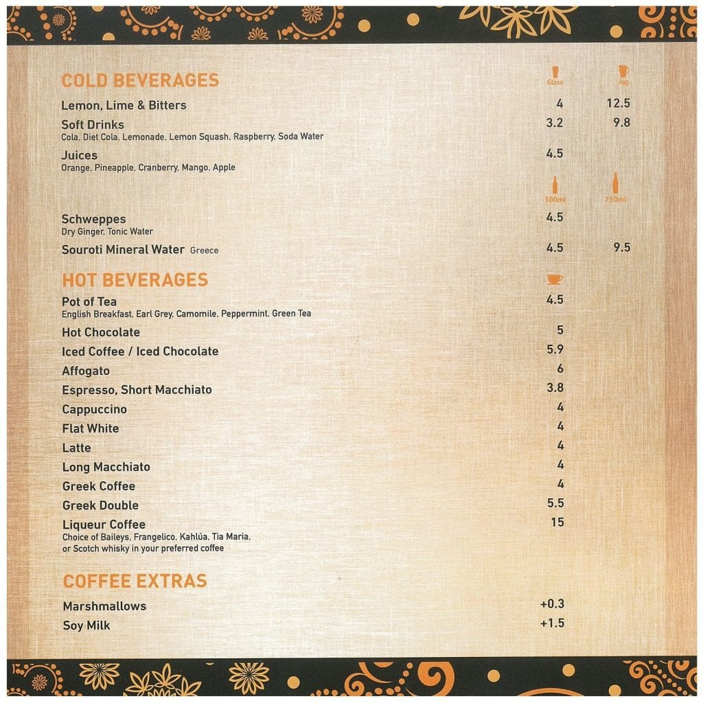 EOS Greek Tavern drinks list page4